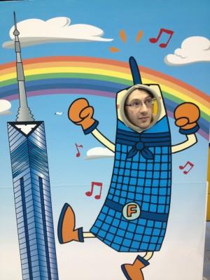 Charlie in Fukuoka - Doin' the Dance!