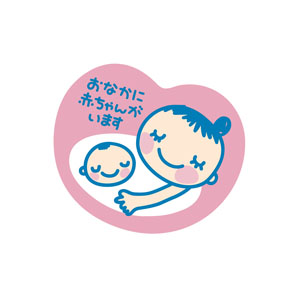 Pregnancy badge