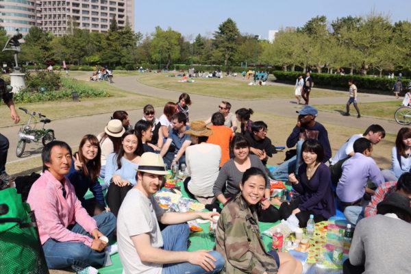Park Meetup