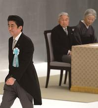 Emperor Akihito looks towards Prime Minister Abe