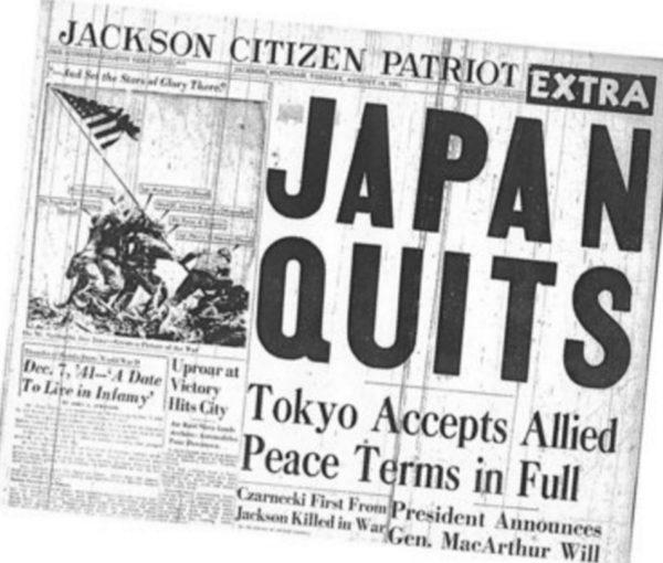 japanquits