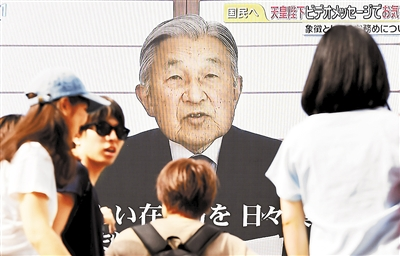 Emperor Akihito announces that he is hoping to step down
