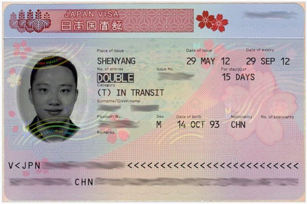 A double-entry Japanese transit visa on a Chinese passport