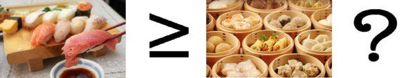 sushi-or-dimsum
