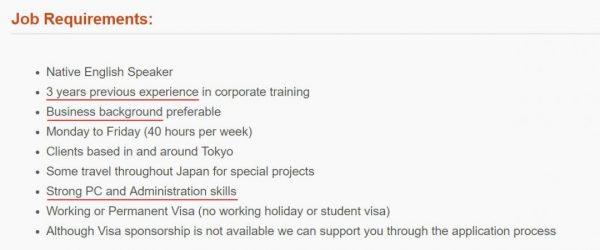 Job Requirements Japan