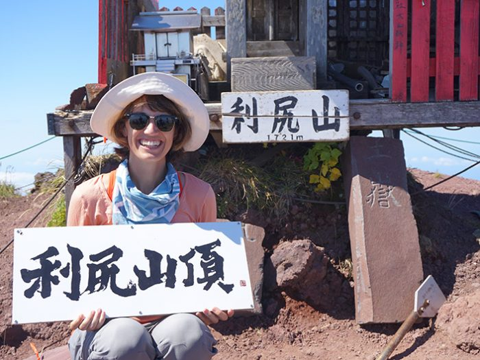 Podcast #11 – Making a Living Travelling Around Japan with Elizabeth Mueller