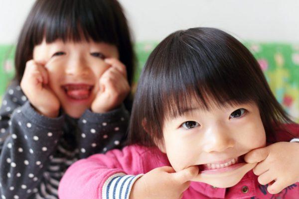Kindergarten Kids Japan