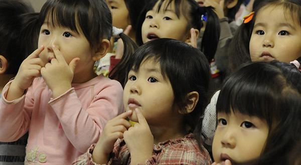 Kindergarten Teaching in Japan Total Physical Response