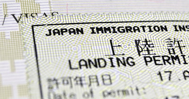 Self Sponsor Your Visa in Japan