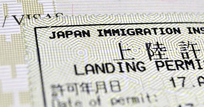 Self Sponsor Your Visa in Japan