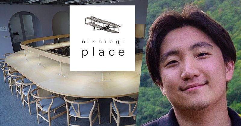 Podcast #28 – Building a Coworking Space in Tokyo with Hee Gun Eom