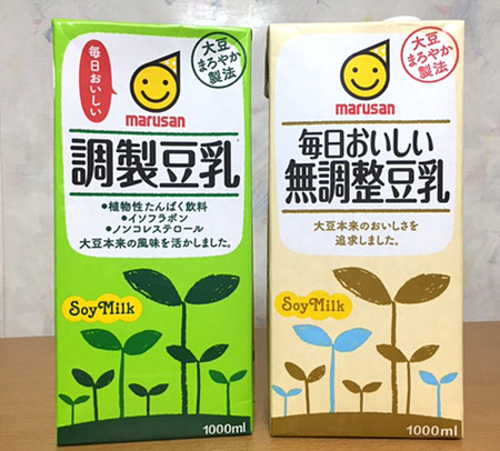 healthy in Japan is soy milk healthy?