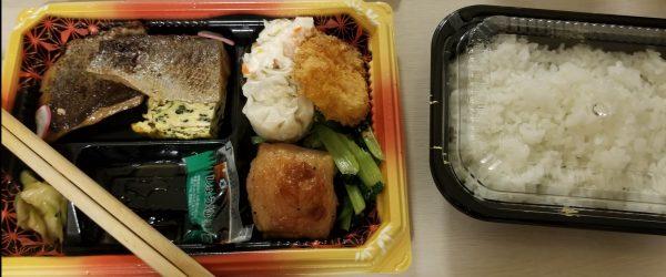 Covid Quarantine Bento Box